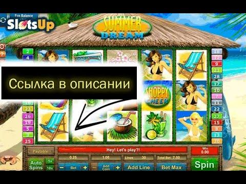 Как начать играть в игровые автоматы в интернете на деньги