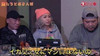 【漢さんぽ】SYK vs ちゃんもも◎ (大桃子サンライズ) 両者フリースタイ...