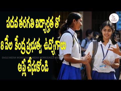SSC Job Notification For 8000 Posts | Eligiblity 10th Class & Above | Govt Job Updates | Eagle Media