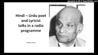 Lyricist Asad Bhopali talks in a radio program