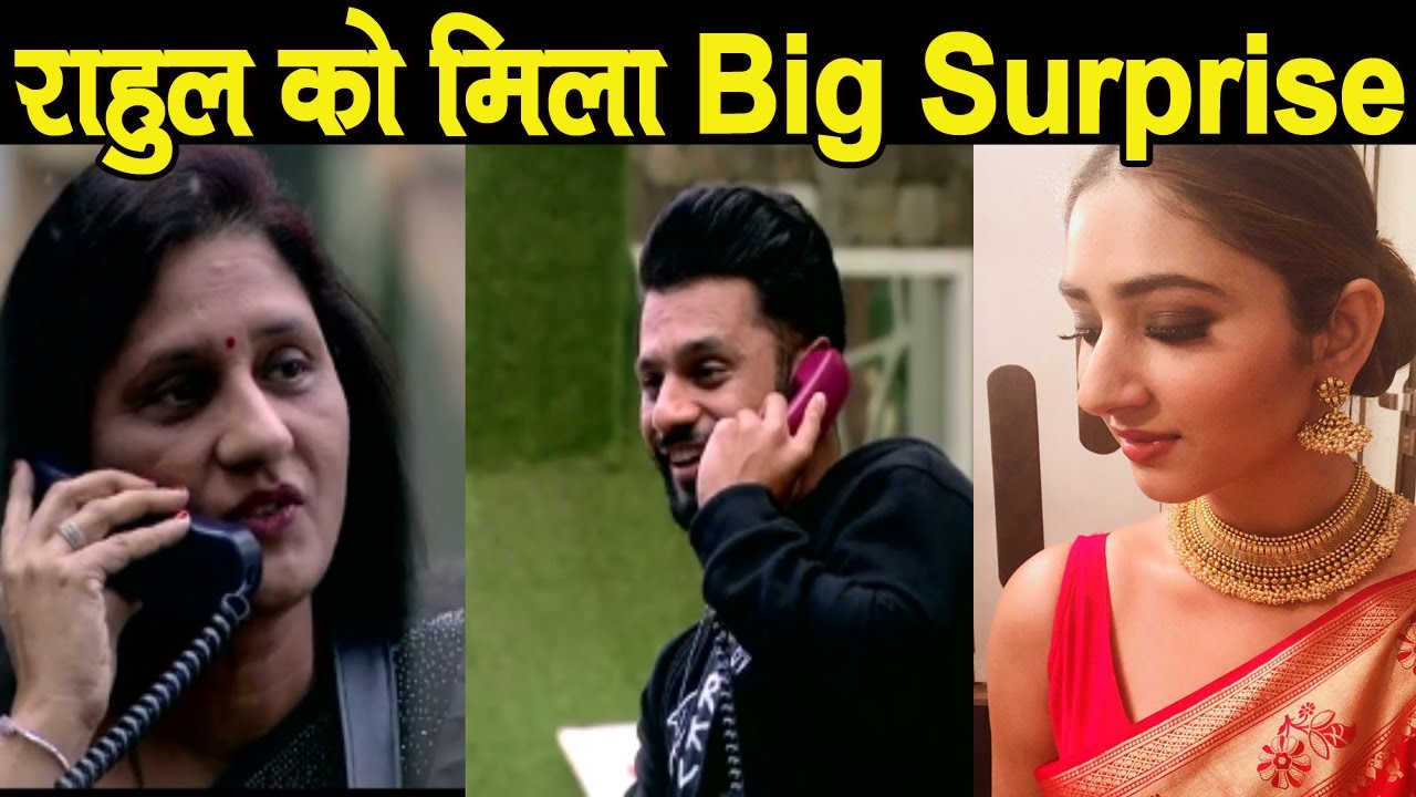 Download Bigg Boss 14: राहुल वैद्य और उनकी मां की मुलाकात देख भावुक हुई Disha Parmar । Rahul Vaidya । U NEWS