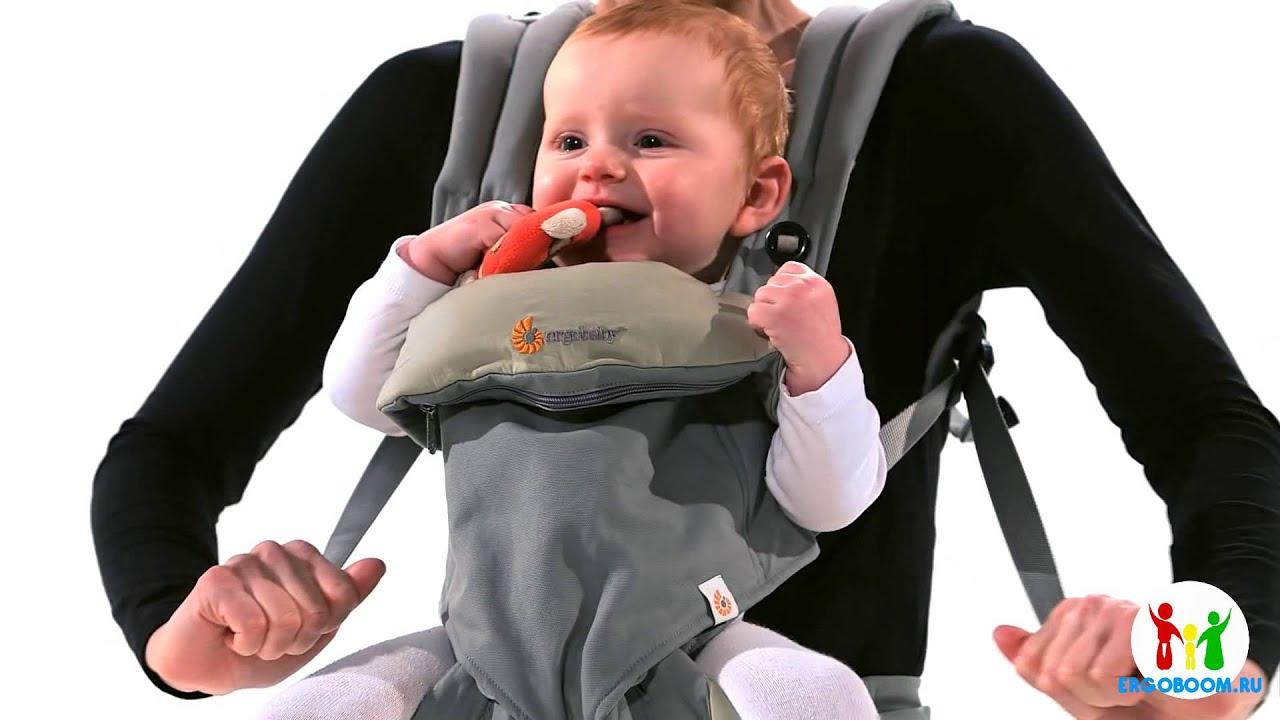 Эрго рюкзак лицом рюкзак-кенгуру combi magical compact 4 way отзывы