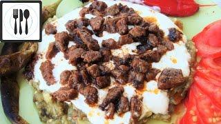 Мясо с баклажанами Турецкий Кебаб Али Назик. Очень вкусно! / Ali Nazik kebabı nasıl yapılır