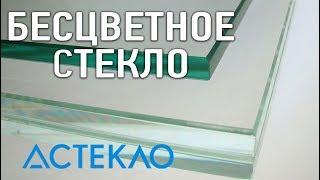 видео Стеклянные полки на заказ, заказать изготовление полок из стекла