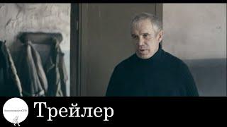 Прячься! - Трейлер (2010)