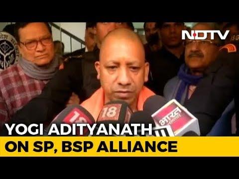 Yogi Adityanath's Response To Akhilesh Yadav, Mayawati Tie-Up In UP