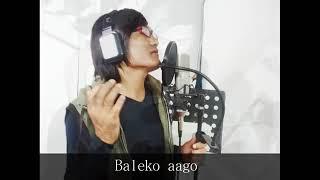 Daiba ko lekha-By Anraj Tamang (lyrics video)
