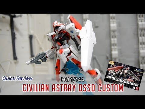 [Quick Review] HG 1/144 시빌리언 아스트레이 DSSD 커스텀 / CIVILIAN ASTRAY DSSD CUSTOM