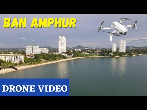Как выглядит пляж Бан Ампур с высоты. Видео с дрона | Ban Amphur Beach. Drone Video