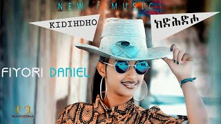 Fiyori  Daniel (ፊፊ) - Kdhdho /ክድሕድሖ -New Eritrean music 2020 (Official Video)
