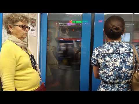 Поезд Москва на Таганско - Краснопресненской линии