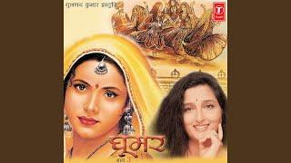 Gambar cover Banna Re Baanga Mein