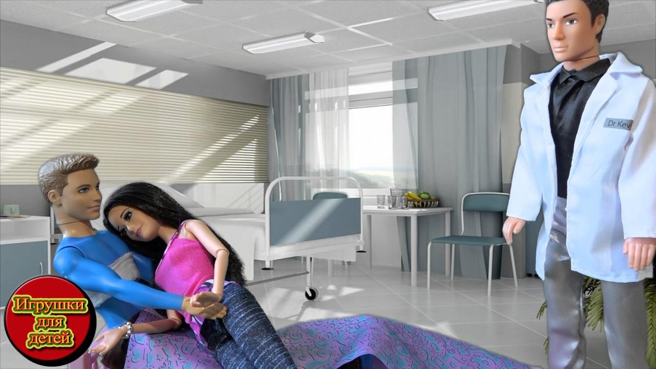 Детская инфекционная больница твери