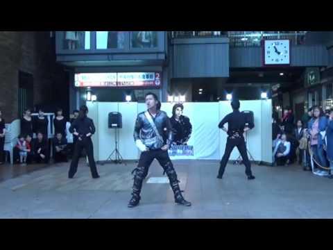 MJ Tribute in Kanazawa,2017.                        By Osaka University Michael Jackson Dance Circle