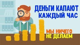 Умные вещи. mPos for Yandex.Money (Мобильный терминал для Яндекс. Деньги)
