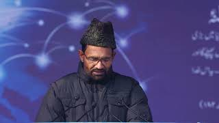2nd Day Speech Moulana Syed Aftab Nayyar Sahib