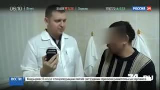 СУПЕР ПРИКОЛ Пьяный житель Челябинска сломал алкотестер своим дыханием !!!