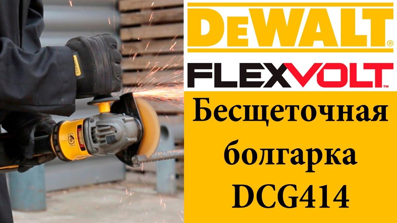 Бензопила Dolmar 7900 Оригинал продажа на olx - YouTube