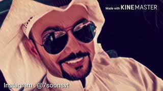 علي البلوشي - اشكو اليك 2
