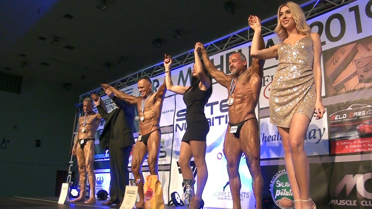 NAC HELLAS Teaser  23-11-2019 | Bodybuilding - Κύπελλο 2019