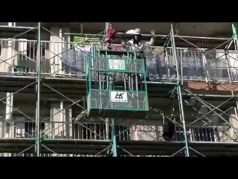 建枠用ミニリフト1 北松工業オリジナル