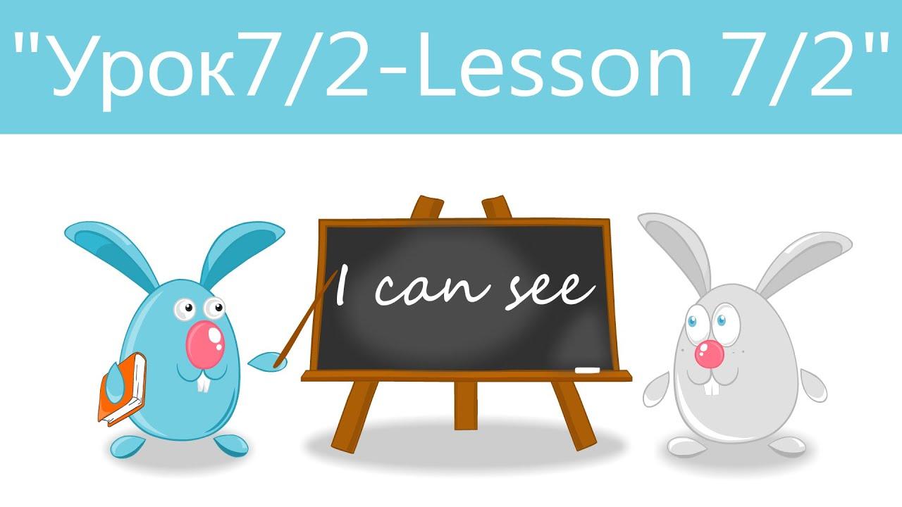 lesson 01