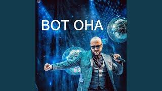 Опа опа (feat. Nazir Habibov)