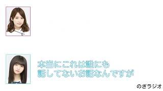 乃木坂46 ご視聴ありがとうございます。