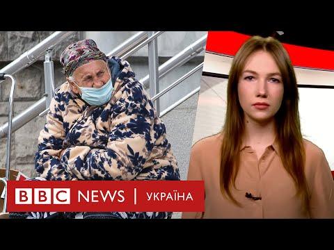Чи буде в Україні новий локдаун. Випуск новин 20.11.2020