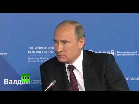 Путин о Новороссии