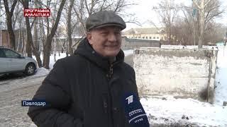 А домофоны против! Снижение тарифов в Казахстане