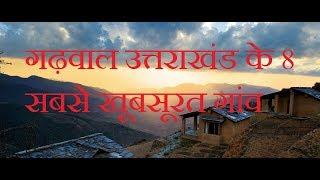 8 Most Beautiful Villages of Garhwal  Uttarakhand   Most Beautiful Villages of Garhwal  Uttarakhand