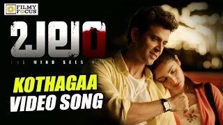 Kothagaa Ippude Video Song || Full || Hrithik Roshan, Yami Gautham || Kaabil Telugu Songs