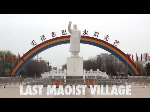 6. Last Maoist Village of China! | Shanghai Study Abroad Diaries