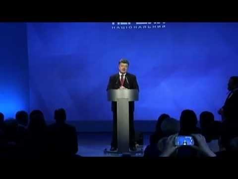 Ukrainian Public TV: Poroshenko signs law introducing public television and radio broadcasting