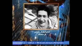برنامج مجالس الطرب حول المطرب كمال حسني 22-2-2020