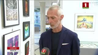 ''Арт-Мінск'' аб'яднае беларускія галерэі і музеі