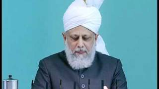 (Bengali) Friday Sermon 04.06.2010 (Part-3).m4v