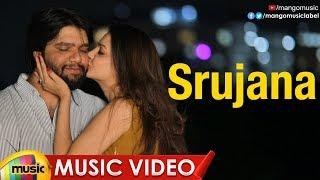Srujana Thinnava Ra Song Ft. Diksha Panth | Raghuram | Latest Telugu Songs 2019 | Mango Music