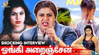 Vichitra Opens Up | Hot Scene, Glamour, Mammooty, Muthu Rajini, Malayalam