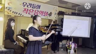 김승주 드보르작 유모레스크