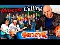 Парк Горького Moscow Calling на пианино Synthesia mp3