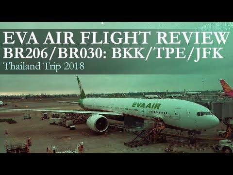 Flight Review EVA Air Economy Class - BKK✈️TPE✈️JFK (Day 14)