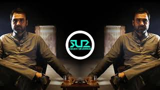 Mirzapur - SUBODH SU2 |Munna Bhaiya Dialogues Remix | Trap Music | Kaleen Bhaiya