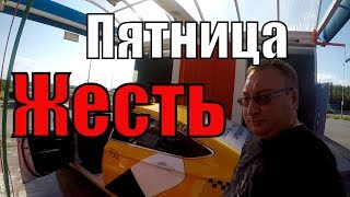 видео Заказать такси Ритм в Москве цены