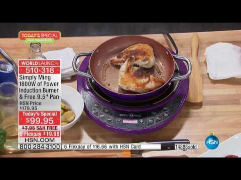 HSN | Chef Ming Tsai Holiday Gifts 12.16.2016 - 10 PM Mp3