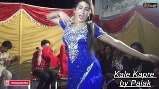 Repeat youtube video PALAK @ DESI PRIVATE MUJRA PARTY 2016