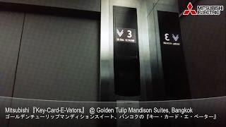 Mitsubishi『Key-Card-E-Vators』@…