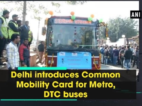 Delhi introduces Common Mobility Card for Metro, DTC buses - Delhi News Mp3