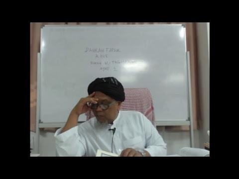 Download Daurah tafsir quran di madrasah tafsir sunnah 2018 sesi malam (8-6-2018)